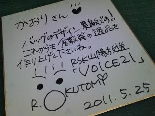 110525_160040.jpg