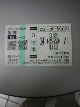 2011032715220000.jpg