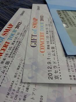 20120821_175310.jpg