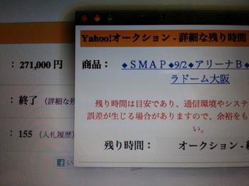 20120826_011814.jpg