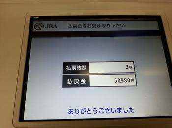 2013-10-13 16.01.39-2.jpg