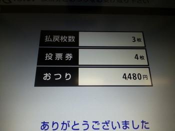 2013-11-10 09.52.36.jpg