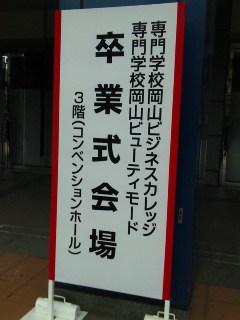 100311_121404.jpg
