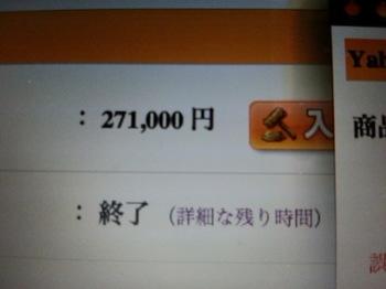 20120826_011737.jpg