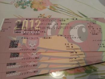 20121031_144139.jpg