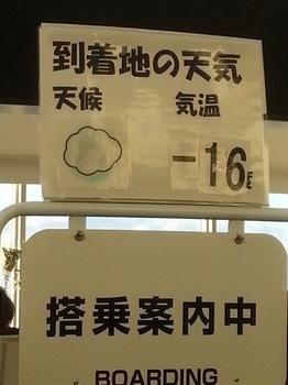 20121224_075401.jpg