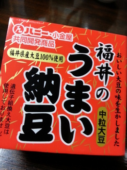 2014-05-06 01.38.52.jpg