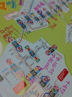 旨いものマップ..jpg